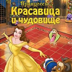 Бесплатные игры для девочек отель