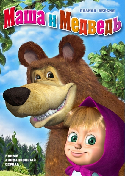 лучшие мультфильмы смотреть в онлайн: