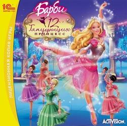 Барби приключение на ранчо барби 12